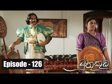 Muthu Kuda | Episode 126 31st July 2017