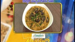 Kobbari Muvva Vankaya Kura | Abhiruchi | 29th April 2017 | ETV Telugu