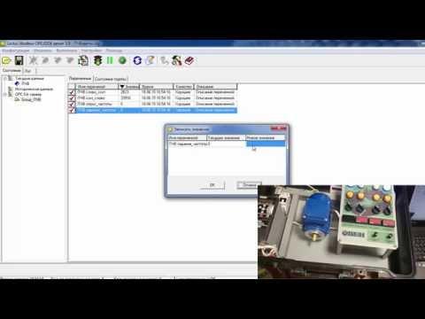 Удаленное управление по RS485 для частотного преобразователя ОВЕН ПЧВ ModBus RTU