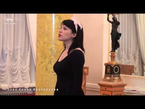 """Елена Французова """"Дышать"""""""