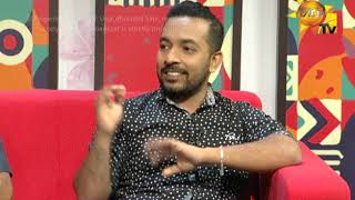 Hiru TV Morning Show | 2019-01-11
