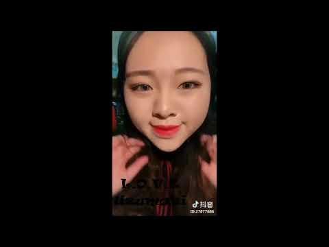 Como es el rostro de una asiática?