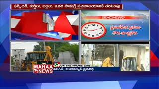 More Details On  Praja Vedika Demolition | YS Jagan Orders | MAHAA NEWS