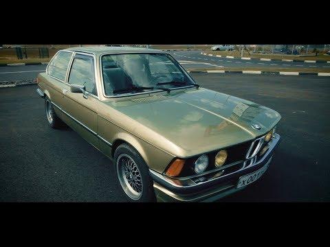 Классическая BMW E21. Самая первая БЭХА ТРЕХА.