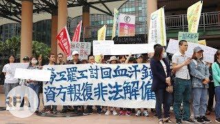 Đài Loan: Hơn 50 công nhân Việt Nam biểu tình yêu cầu không được trù dập
