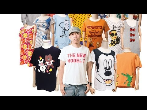 UT創意總監Nigo:T-shirt+牛仔褲最時尚