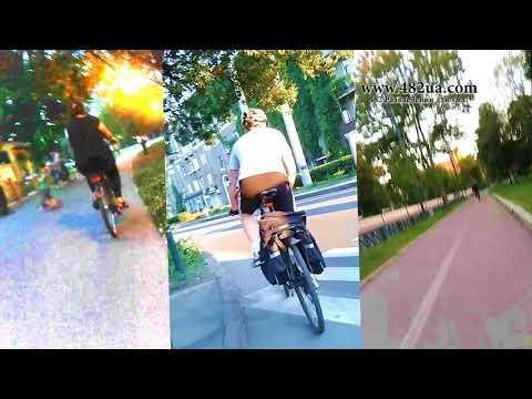 Велосипедная прогулка 20