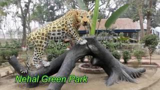 নেহাল গ্রীন পার্ক কিশোরগঞ্জ, Nehal Green Park, Kishoreganj Part 02 Full HD 1080p