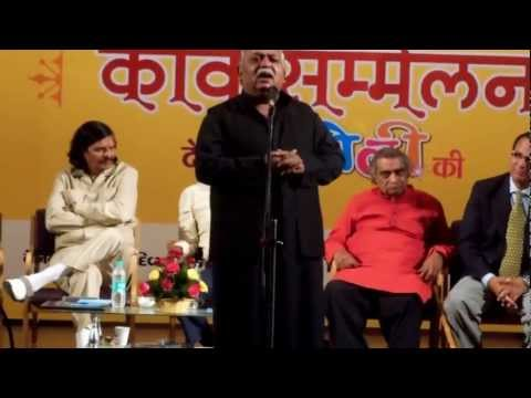 Munawwar Rana,Dainik Bhaskar kavi sammelan 17.3.13-1