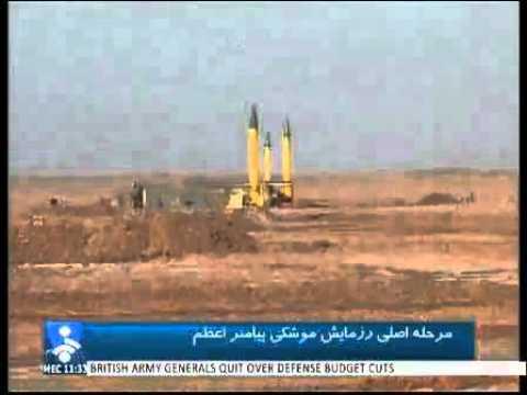 iran zelzal fatah qiam missile
