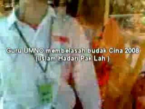 Seks Dalam Tandas, Guru UMNO Belasah Pelajar Cina 2008