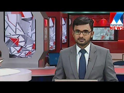 പ്രഭാത വാർത്ത | 8 A M News | News Anchor - John Mathew |December 11,2016  | Manorama News
