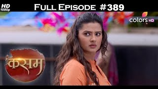Kasam - 11th September 2017 - कसम - Full Episode