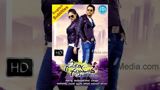 The Dirty Picture - Gunde Jaari Gallanthayyinde (2013) || Telugu Full Movie || Nitin - Nithya Menon || 1080p