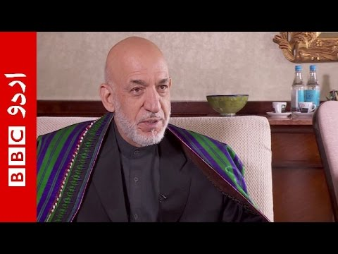 Hamid Karzai Interview Part 1 . BBC Urdu