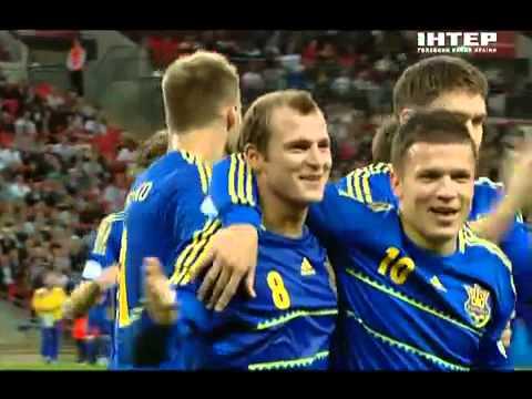 Невероятный гол Коноплянки!!! Англия — Украина 0-1 11.09.2012