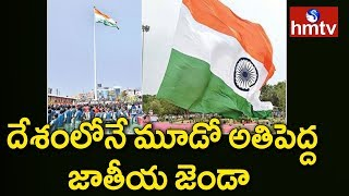 3rd Largest National Flag In India | Karimnagar District | hmtv