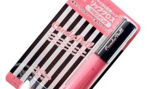Candy doll lip gloss GIVEAWAY!*closes*