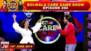 BOLWala Card Game Show | Mathira & Waqar Zaka Show | 19th July 2019 | BOL Entertainment