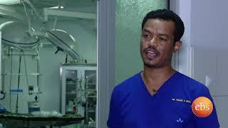 New Life:Cardiac Center of Ethiopia/ Service/Technology
