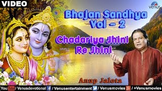 Anup Jalota - Chadariya Jhini Re Jhini (Bhajan Sandhya Vol-2) (Hindi)