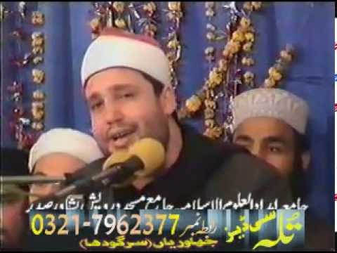 Sheikh Hajjaj Ramzan Al-handavi 2006 In Pakistan video