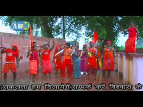 New 2015 Bhojpuri Bol Bam Song || Bol Bam Bol Bam Bola Ho || Dinesh Diwana video