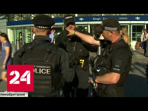 Вторая бомба: Британия готовится к новому теракту