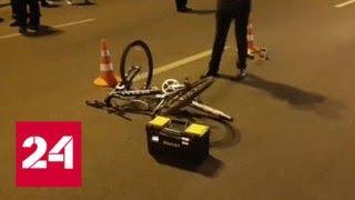В Киеве кортеж Петра Порошенко сбил на переходе 13-летнего велосипедиста - Россия 24