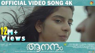 Payye Veeshum Kaatil Video Song 4K   Aanandam   Vineeth Sreenivasan   Ganesh Raj