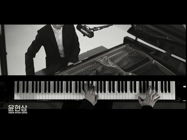 윤현상(YOON HYUNSANG) 1st Mini-album [피아노포르테(PIANOFORTE)] 'Pre-listening'