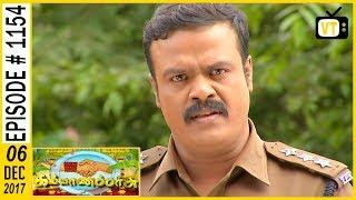 Kalyanaparisu - கல்யாணபரிசு - Tamil Serial | Sun TV | Episode 1154 | 06/12/2017