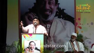 Nadigar Thilagam Sivaji Ganesan 87th Birthday Celebration