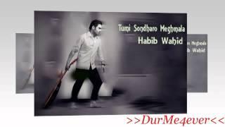 Dhiry Dhiry ~ Habib Wahid Ft Nancy