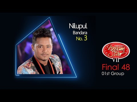 Dream Star Season 7 | Final 48 ( 01st Group ) Nilupul Bandara | 03-06-2017