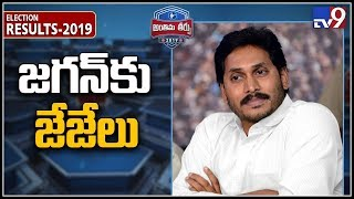 Jagan Mohan Reddy scores grand victory after a 9 year wait - TV9