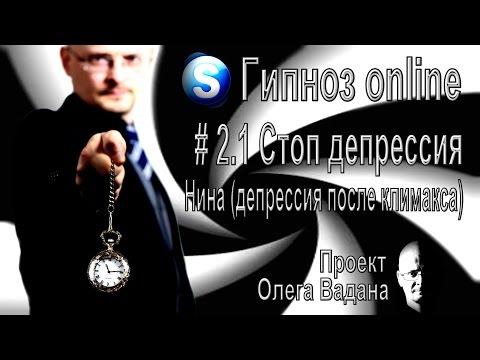 Лечение гипнозом в СПб - Клиника Доктор САН