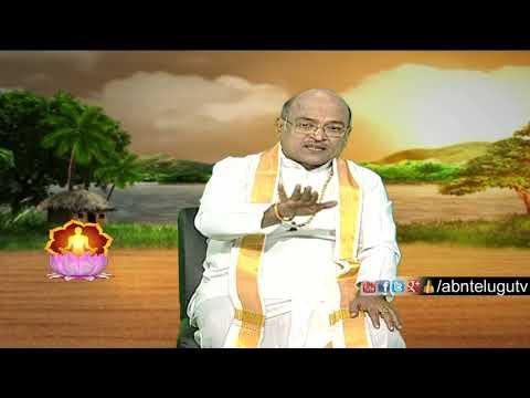 Garikapati Narasimha Rao | Nava Jeevana Vedam | Full Episode 1475 | ABN Telugu