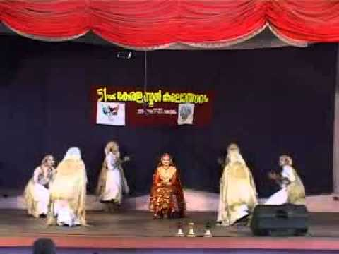 Pkmmhss Oppana School Kalolsavam 2011 video