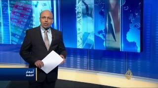اقتصاد المنتصف 13/11/2014