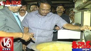 Health Minister Laxma Reddy Inspects Hotels In Hyderabad | Teenmaar News