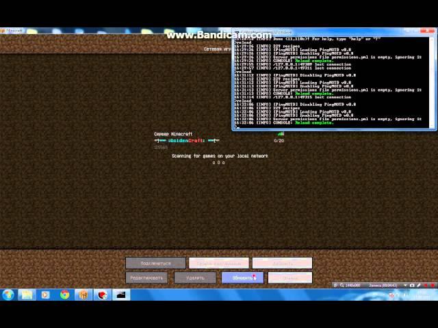 Как сделать цветное название сервера в майнкрафт 1.5.2