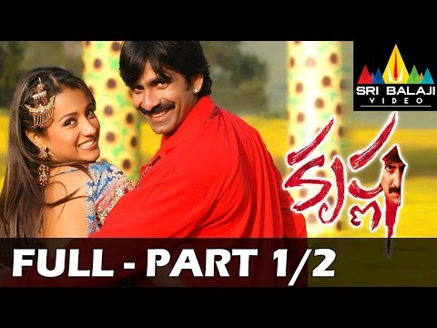 Krishna Telugu Full Movie | Ravi Teja, Trisha | Part 1 2 video