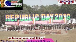 70th Republic Day Celebration at A.R.Ground     J