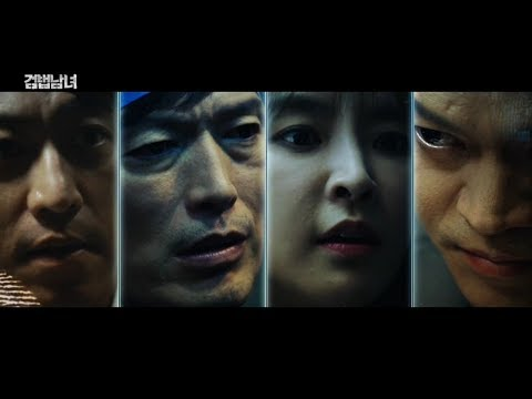 Download MV 검법남녀 시즌2 OST partners of justice I'll아일 X MINUE노민우 - 'POISON' Mp4 baru