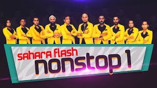 Sahara Flash Nonstop Collection 1 | Sinhala Nonstop | Sahara Flash 2019