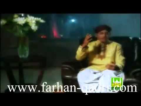 Ae Mout Thehr Ja   Latest Album 2011 By Farhan Ali Qadri   Youtube video