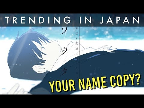 """""""Your Name""""-like Film By Students Goes Viral"""