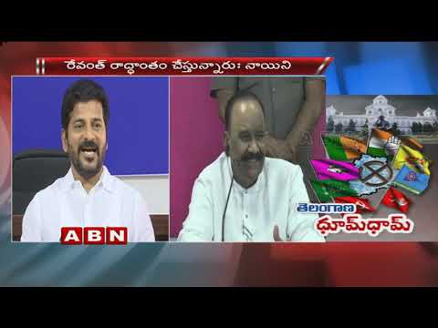 TRS Leader Nayani Narsimha Reddy Counter to Revanth Reddy Comments | ABN Telugu