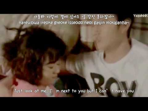 Hi.Ni - I Can't Have You FMV (Reply 1994 OST)[ENGSUB + Romanization + Hangul]